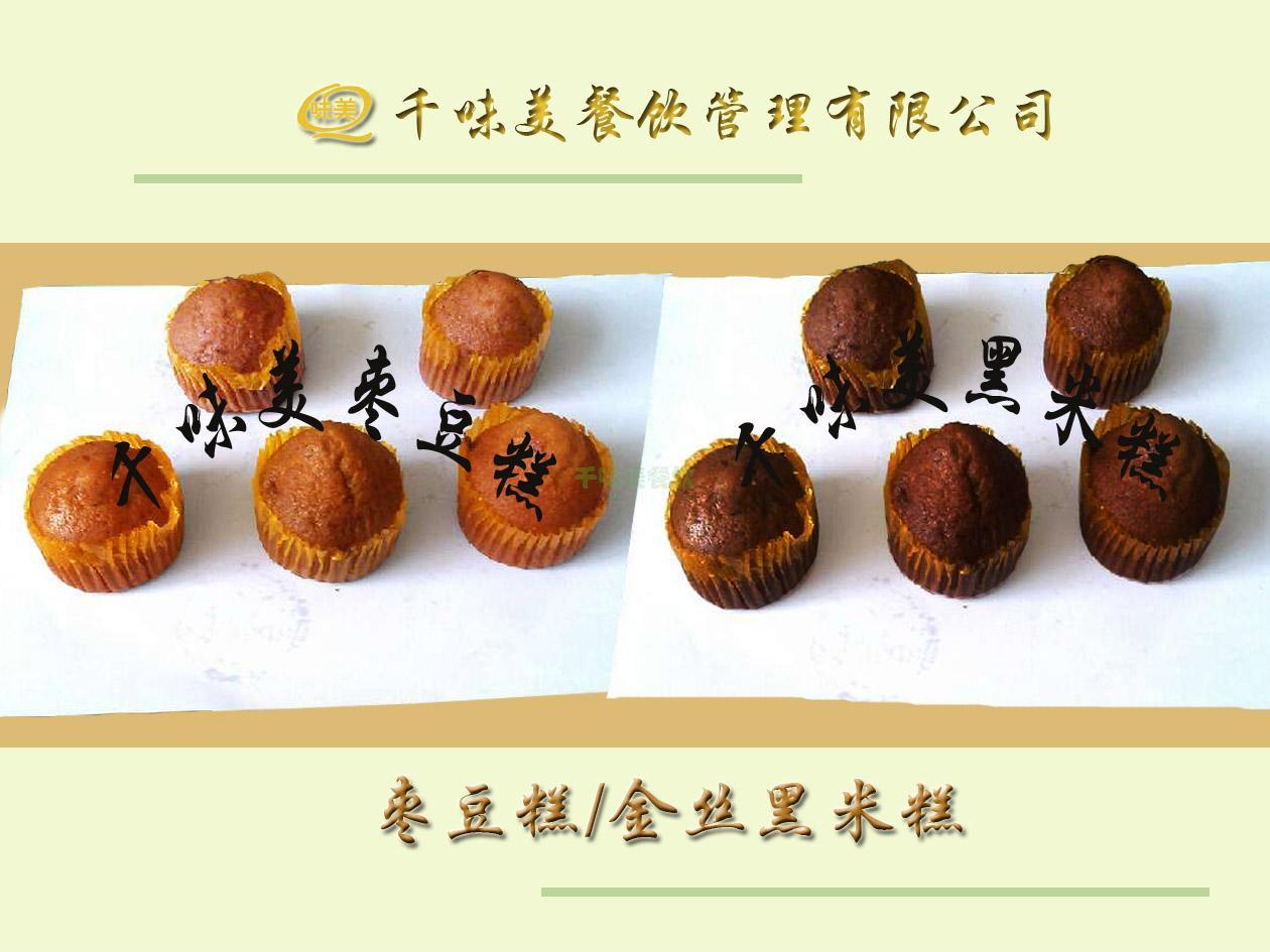 黑礹/&�yi)_> 千味美黑米糕苏城飘香 人气火爆